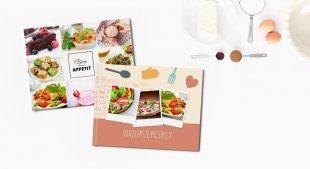 Książka kucharska jako gustowny prezent